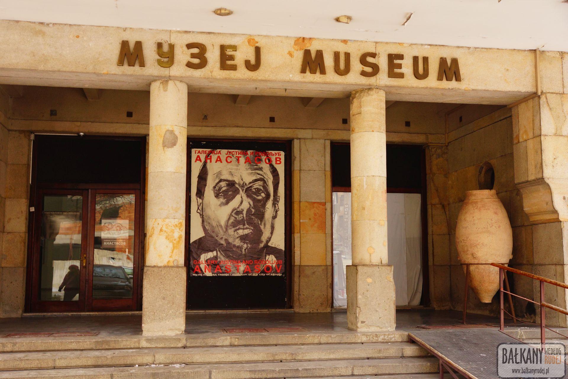 Miejskie Muzeum Skopje