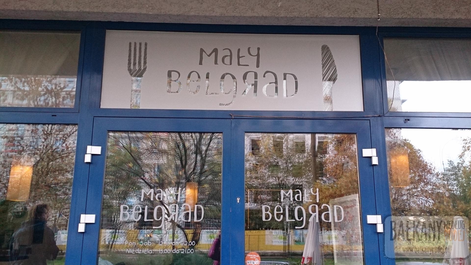 Mały Belgrad