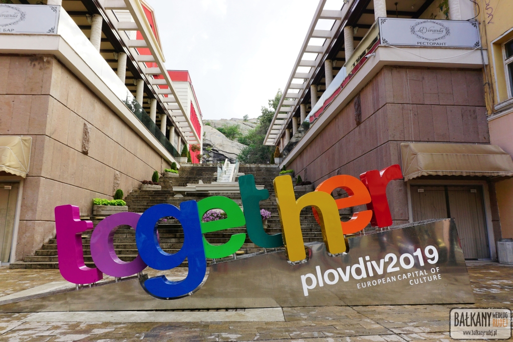 Plovdiv Europen City of Culture