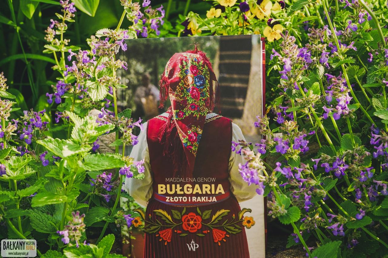 Bulgaria zloto i rakija